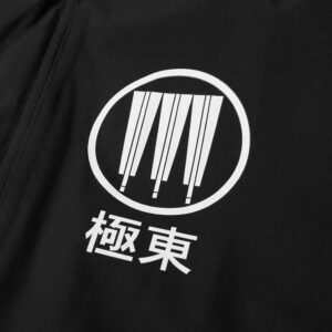 adidas Neighborhood M 51 Jacket Black 1